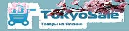 TOKYOSALE Товары из Японии